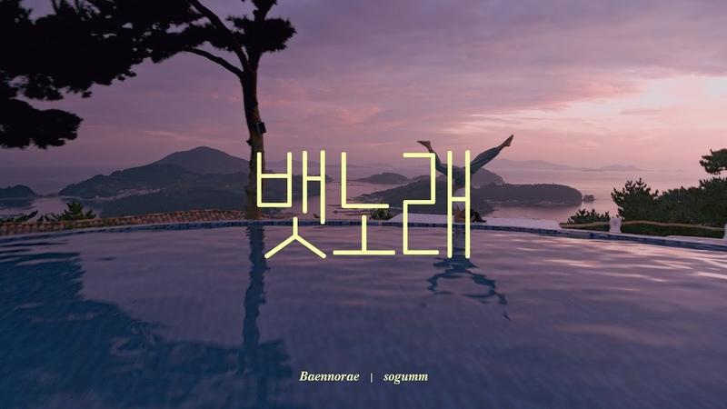 Feel the Rhythm of Korea Busan Tongyeong
