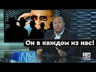 Алекс Джонс: о российских агентах и Дональде Трампе младшем |