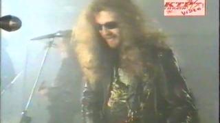 коррозия металла 1991 железный марш 91 и Каннибал тур vhs 50 fps