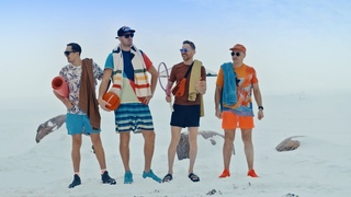 Каста — Под солнцем затусим (Official Music Video)
