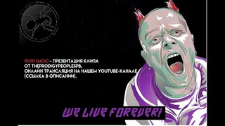 The PRODIGY. 30 years together! What Evik Lurks in the hearts of men