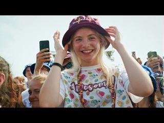 Фестиваль фестивалей «Таврида — АРТ» 2020