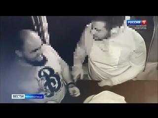 Заключен под стражу мошенник, который обворовывал посетителей нижегородских ночных клубов