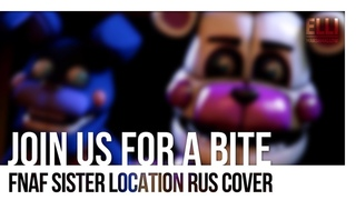 Elli - Join Us For A Bite [FNAF Sister Location RUS COVER] JT Music