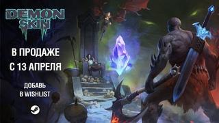 Demon Skin — Анонсирующий трейлер