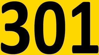 БЕСПЛАТНЫЙ РЕПЕТИТОР  ЗОЛОТОЙ ПЛЕЙЛИСТ  АНГЛИЙСКИЙ ЯЗЫК BEGINNER УРОК 301 УРОКИ АНГЛИЙСКОГО ЯЗЫКА