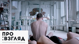 Кислота — трейлер (2018)