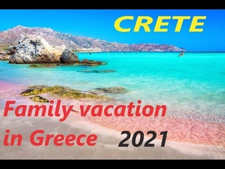 Family vacation in Greece, Crete. Elafonissi beach and other fun.