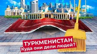 Туркменский шик: города из мрамора и золота среди нищеты и разрухи