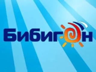 Мачеха 10 я Серия эфир бибигона на канале, Россия