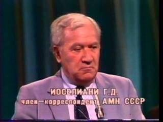 """Кашпировский. Телемост """"Киев-Тбилиси 1989"""""""