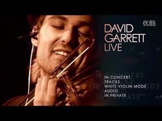 David Garrett: Live In Concert And In Private, At Berlin Tempodrom 2009 +Bonus Content (Deutsche)🎻
