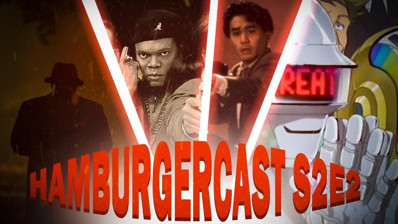 HAMBURGERCAST S2 E1 Сериал Андреасяна Пуля в голове Джона Ву распад Daft Punk и не только