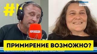 #МОНТЯН: Про Украину и Россию на «Радио Комсомольская Правда» 📻