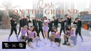 [KPOP IN PUBLIC] ROSÉ - On The Ground Dance Cover + Centre Swap Challenge by Truth/DARE+ Australia
