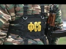 ФСБ взрывает Россию. Рязанский сахар. Нарезка