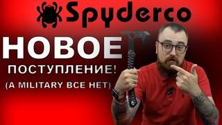 Новые складные ножи Spyderco - Delica S30V, Phoenix, Native Chief и другие! | Обзор ножей