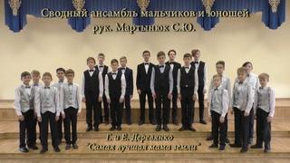 """Кемерово, ЦДШИ, Концерт к Дню Матери """"Добрая, милая, нежная !"""""""