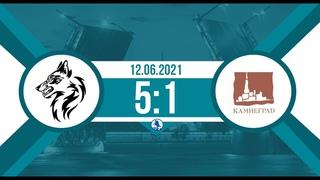 АЖИО - Камнеград (видеообзор)