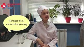 Доктор Оля: Что нельзя пить натощак