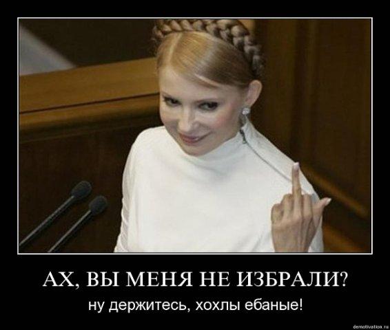 Вася Гайфуллин фото №12