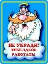 Αфанасьев Денис   Москва   13