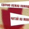 Евгений Пивоваров фото со страницы ВКонтакте