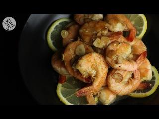 1 Minute Recipe | Lemon Garlic Butter Shrimp