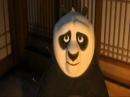 Кунфу панда смешной моментD