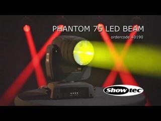 Showtec Phantom 75 LED Beam, ordercode 40190