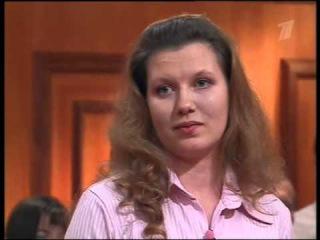 Федеральный судья выпуск 179 Осташов судебное шоу  2008 2009