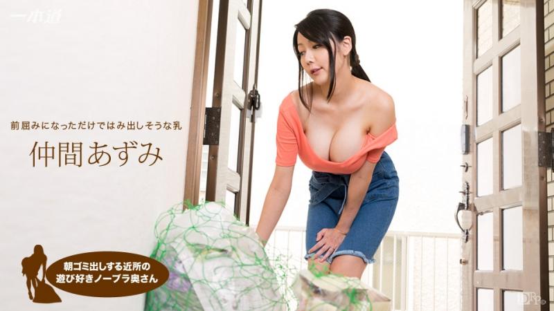 Японское порно Azumi Nakama (aka Miho Ichiki, Anna Okina) japanese porn All Sex, Big Tits, Blow Job, Creampie
