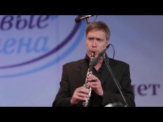 Игорь Федоров и Владимирский Губернаторский симфонический оркестр