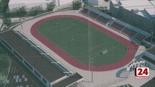 """В этом году стадион """"Торос"""" ждут большие перемены"""