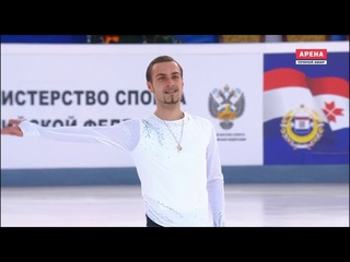 Konstantin MILIUKOV Free Skate 2019 Russian Figure Skating Championships
