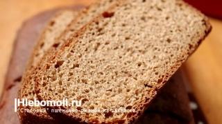Столовый хлеб! Пшенично-ржаной на закваске