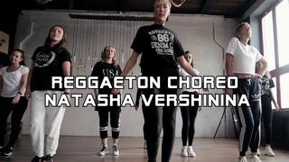Rich Music LTD - Sech - Mariah - Feel me || Natasha Vershinina reggaeton choreo