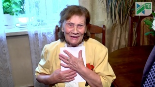 Поздравление с 90-летием Анны Григорьевны Пыщевой