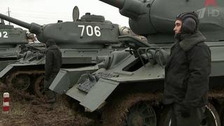 Легендарный советский танк Т-34 отмечает свое 80-летие. Новости. Первый канал