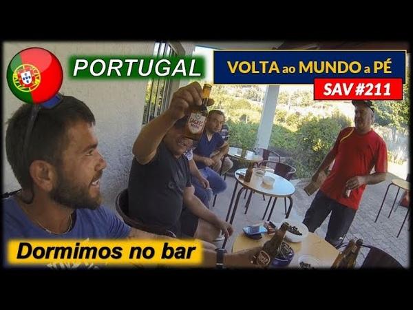 SAV 211 ME CHAMARAM PARA UM CHURRASCO Portugal Candemil x Travancela