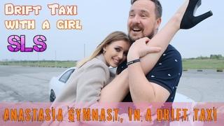 Дрифт такси с девушкой / Drift taxi with a girl  / Anastasia / 2021 / drift /  SLS
