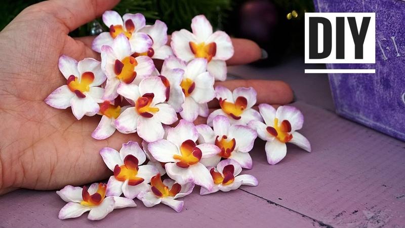 Крошечная ОРХИДЕЯ Создаем цветы