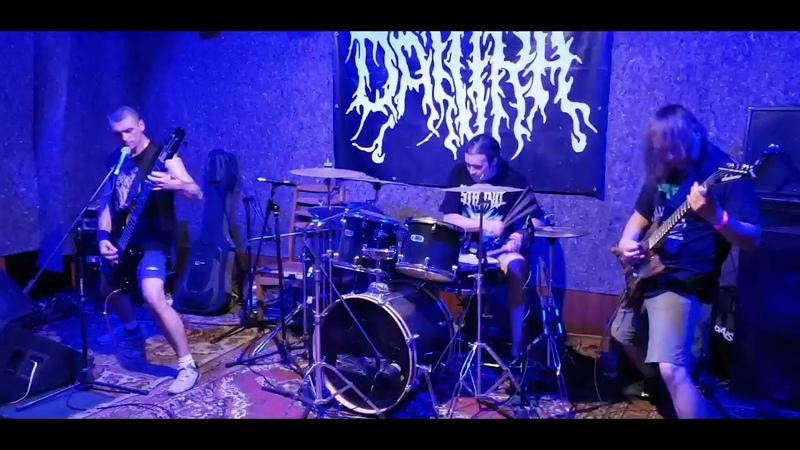 STALINO Windbreak Live In Lugansk 07 08 2021