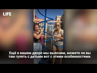 Видео от Олега Окладникова