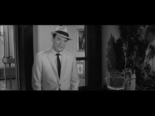 Для дам - просто Лемми... (Lemmy pour les dames) 1962