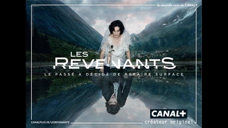 🎥 На зов скорби фр Les Revenants s02 1 8 series