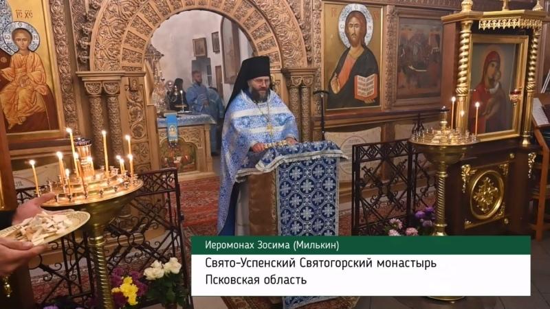 Иерм Зосима Милькин Святогорский монастырь Пушкинские горы