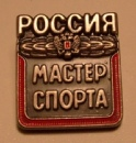 Фотоальбом Ивана Темерева