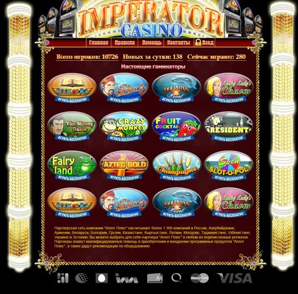 Игровые автоматы играть бесплатно контакте игровые автоматы от gaminator