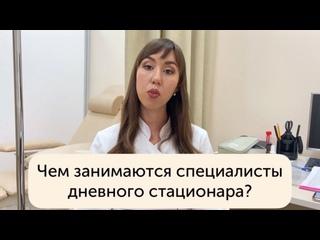 Центр семейной медицины «Олимп Здоровья» kullanıcısından video
